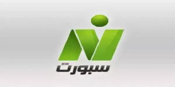 مشاهدة قناة نايل سبورت بث مباشر Nile sport HD