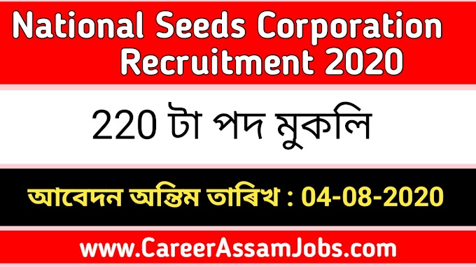 National Seeds Corporation Recruitment 2020 : Apply Online for 220 Assistant, MT, Sr Trainee & Other Vacancy