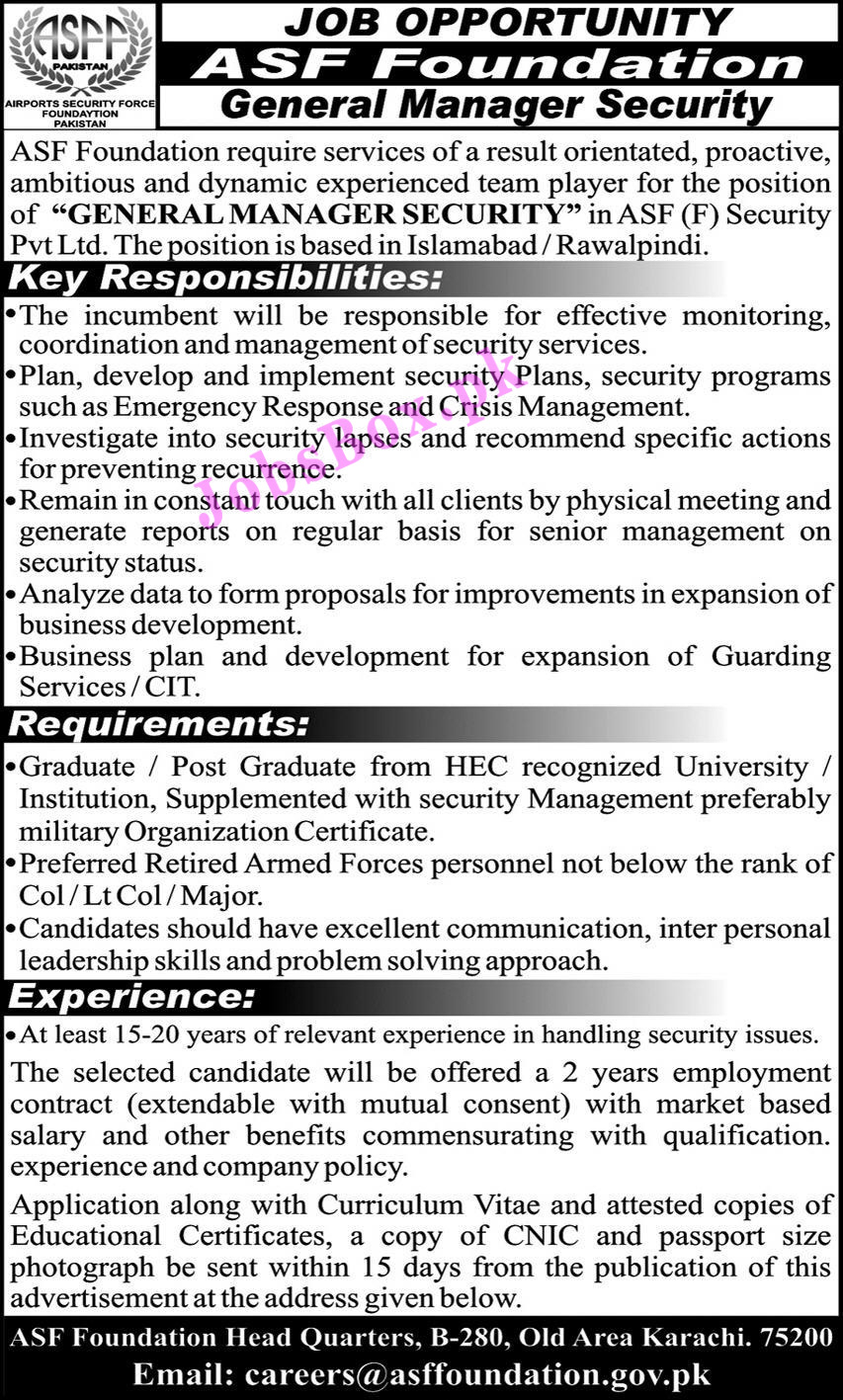 ASF jobs 2021 || Join ASF || Airport Security Force Jobs 2021 || Full information
