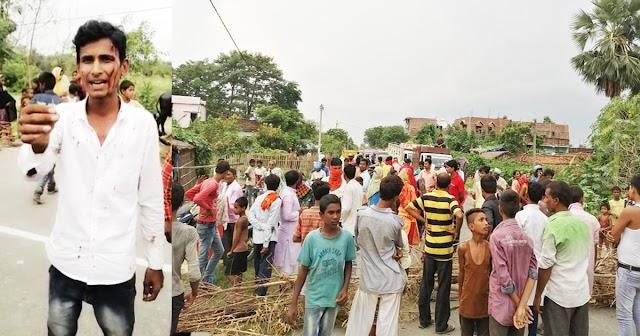 मकिया से पुलिस के निकलते ही दबंगों ने शिकायतकर्ता पर किया हमला, विरोध में ग्रामीणों ने किया सड़क जाम