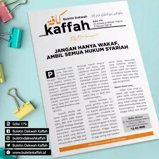 BULETIN DAKWAH KAFFAH – 179 / 22 Jumada al-Akhirah 1442 H - 5 Februari 2021 M