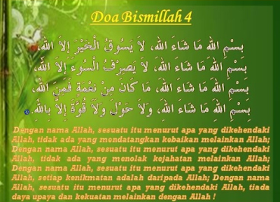 https://dayahguci.blogspot.com/2017/09/kelebihan-bismillahamalan-bismillah.html