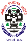 Jawahar-Navodaya-Vidyalaya-JNV-Golaghat-Recruitment