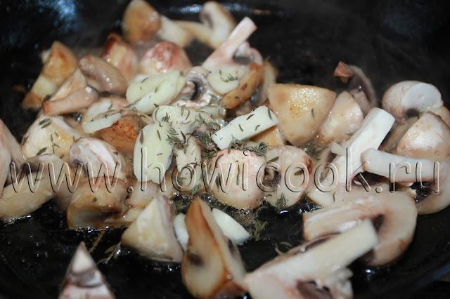 рецепт шампиньонов с хересом и чесноком с пошаговыми фото