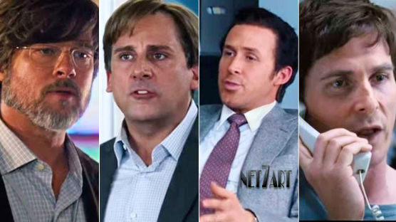 10 Melhores Filmes Sobre Traders e Investimentos.