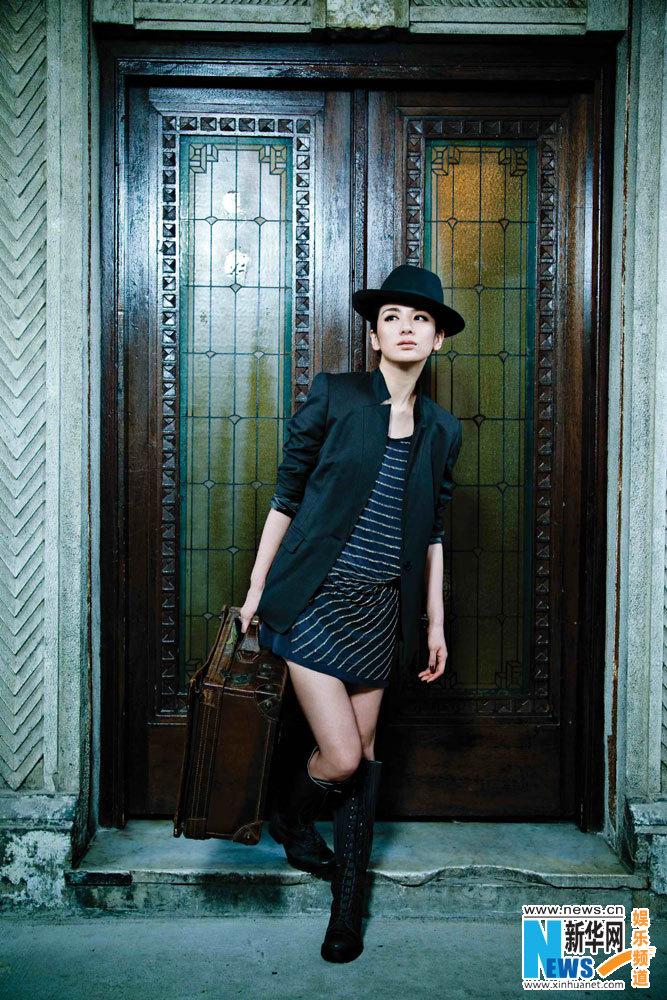 Huang Yi Chinese Actress - Super Star