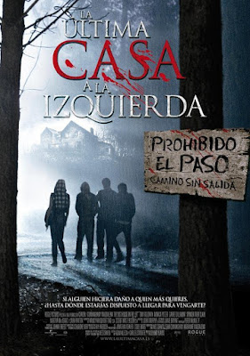 The Last House On The Left 2009 DVD R1 NTSC Latino