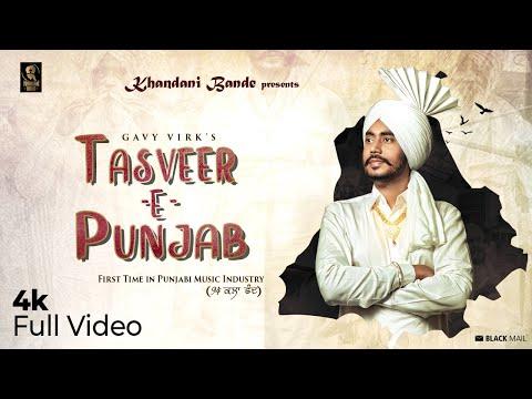 Tasveer E Punjab - Gavy Virk MP3 Song Download 2020 | Beat Force | Khandani Bande | Latest Song 2020 | lyricstuff.Com