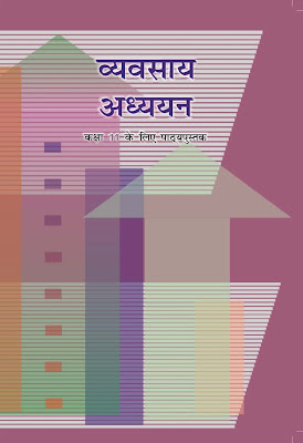 Download NCERT book of 11th Business studies