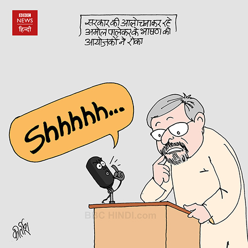 cartoons on politics, indian political cartoon, indian political cartoonist, cartoonist kirtish bhatt, bollywood cartoon, censorship cartoon