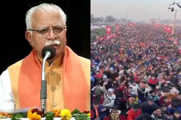 cm-manohar-lal-address-youth-on-swami-vivekanand-jyanti-news