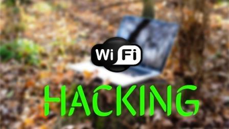Wifi Hacking Head