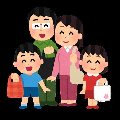 エコバッグを持つ家族のイラスト