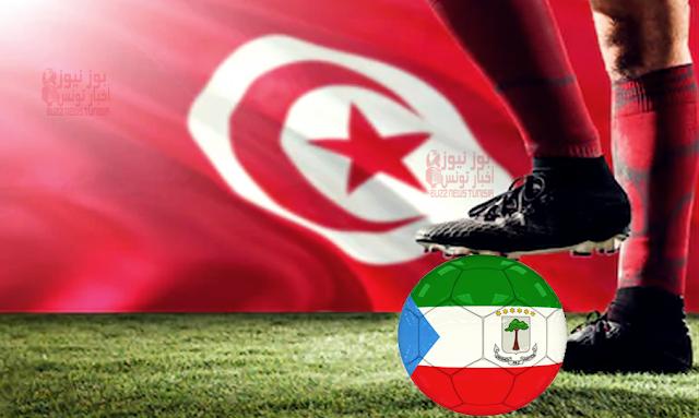 تصفيات كأس افريقيا: المنتخب الوطني التونسي في مهمة ثأرية أمام غينيا الاستوائية اليوم