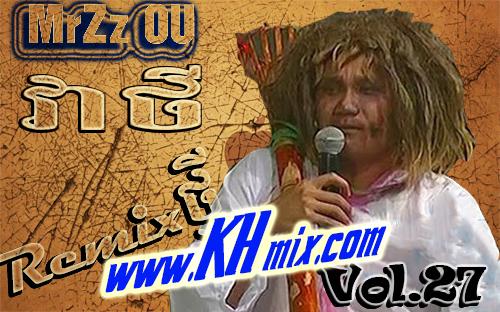 MrZz OU Remix Vol 27 | Song Remix 2017