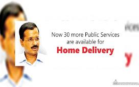 Delhi Govt Doorstep Supply Companies Record [All 100]