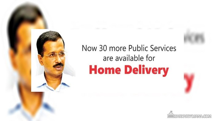 Delhi Govt Doorstep Supply Companies Record [All 100]