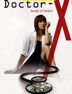 Nonton Doctor-X 2014 sub indo