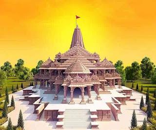 मंदिर पर कविता