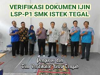 verifikasi lsp-p1