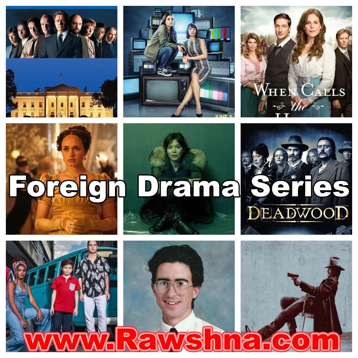 افضل مسلسلات اجنبيه دراما على الاطلاق