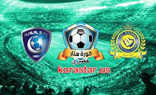 الهلال والاتحاد | نتيجة مباراة الهلال والنصر اليوم الأثنين بتاريخ 23-11-2020 في الدوري السعودي