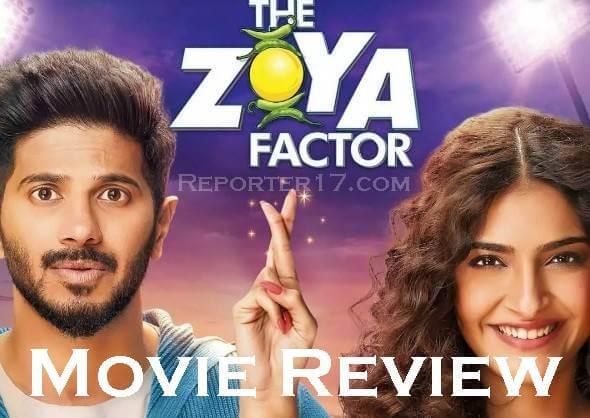The Zoya Factor Movie Review In Hindi : Sonam Kapoor, Dulquer Salmaan In 2019