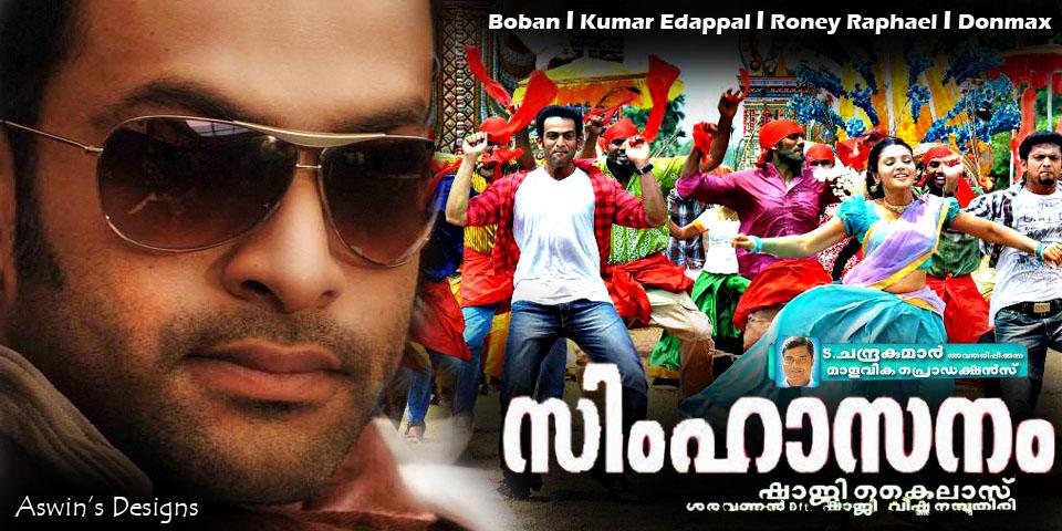 New Malayalam Full Movies