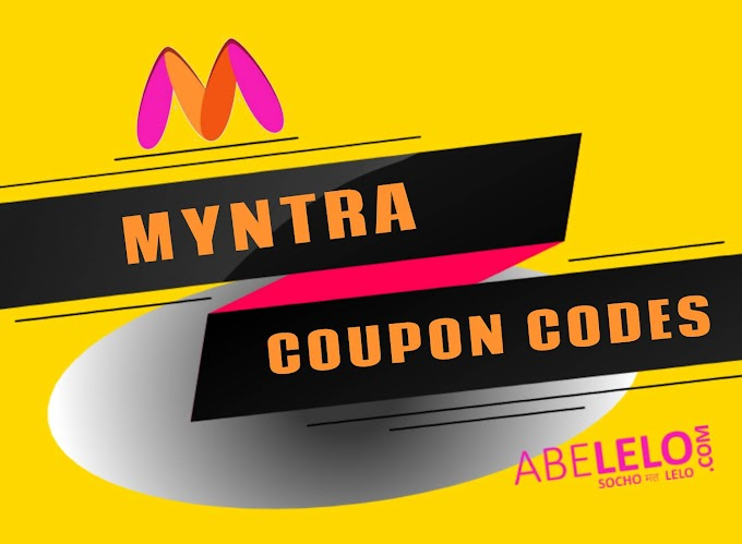 Myntra Free Hack Coupon Code Tricks Offer March 2021