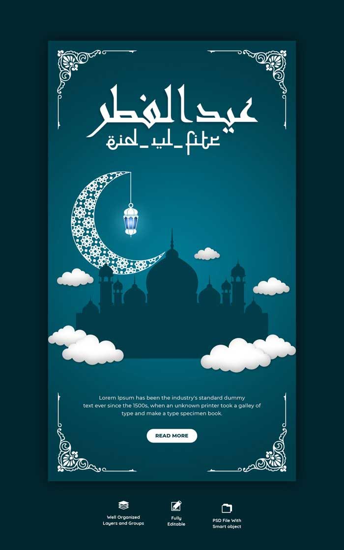 Eid Mubarak Eid Ul Fitr Instagram And Facebook Story Template
