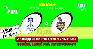 IPL T20 Kolkatta vs Rajasthan 18th Match Who will win Today? Cricfrog