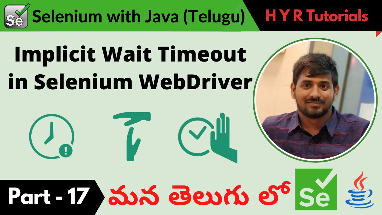Implicit Wait Timeout in Selenium WebDriver
