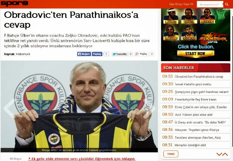 """""""«Όχι» από Ζοτς σε Παναθηναϊκό, υπογράφει νέο 2ετές με Φενέρ"""""""