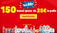 Logo ''A scuola di pulito'' con Eroi di Casa: vinci 150 buoni spesa da 25€ e non solo!