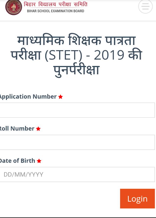 Bihar stet 2019