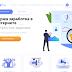 [Лохотрон] taskpay.ru – Отзывы, мошенники! TaskPay