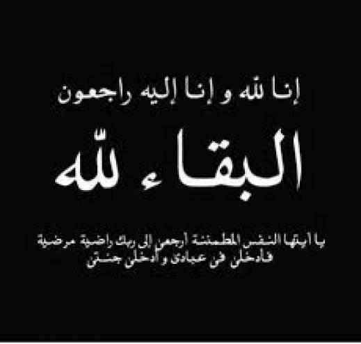 وفاة ممثل عربي خلال تصوير أحد المسلسلات الرمضانية!