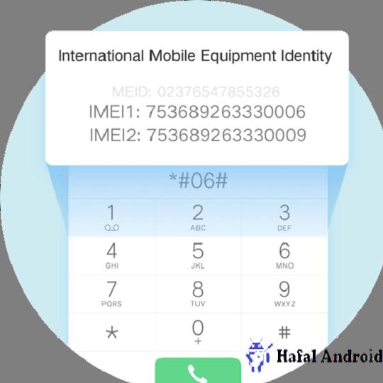 Cek IMEI VIVO Dengan Kode Rahasia Dial USSD