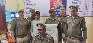 पुलिस अधीक्षक जालौन डॉ0 सतीश कुमार के निर्देशन में थाना कोतवाली उरई पुलिस द्वारा हत्या की घटना में वांछित  Police station under the direction of Superintendent of Police Jalaun Dr. Satish Kumar, wanted in the murder case by the police station Orai