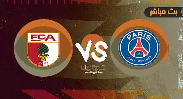 نتيجة مباراة باريس سان جيرمان وأوجسبورج بتاريخ 21-07-2021 في مباراة ودية