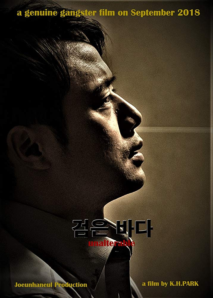 Sinopsis Film Korea Unalterable (2019)