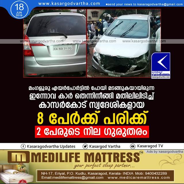 News, Mangalore, National, Top-Headlines, Accident, Injured, Mangaluru: Innova car skids and hits wall – Eight injured, two serious