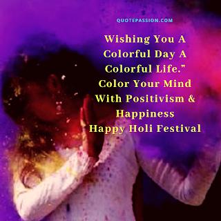pics on holi celebration