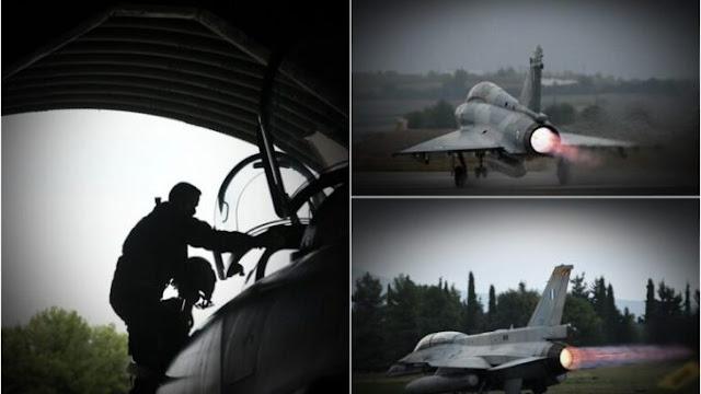 Πολεμική Αεροπορία Αρχάγγελος Μιχαήλ: Δεν θα είναι επισκέψιμες για το κοινό σήμερα Σάββατο 7 και την Κυριακή 8 Νοεμβρίου οι αεροπορικές βάσεις της Πολεμικής Αεροπορίας -με την ευκαιρία του εορτασμού του προστάτη της Πολεμικής Αεροπορίας, Αρχαγγέλου Μιχαήλ- λόγω του γενικού lockdown για τον περιορισμό της διασποράς του κορωνοϊού, όπως έγινε γνωστό από το Γενικό Επιτελείο Αεροπορίας (ΓΕΑ).