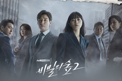 DRAMA KOREA SECRET FOREST 2 EPISODE 11 SUBTITLE INDONESIA