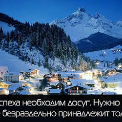 Оптимальный ПАММ-портфель на декабрь 2014 года: Страхуем портфель от Нового года...