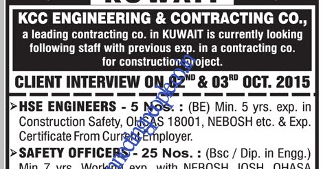 Kuwait KCC Engineering and Contracting co  Job Visa from India