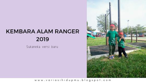 sukaneka amazing seed kembara alam ranger 2019