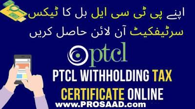 PTCL Tax Certificate 2021