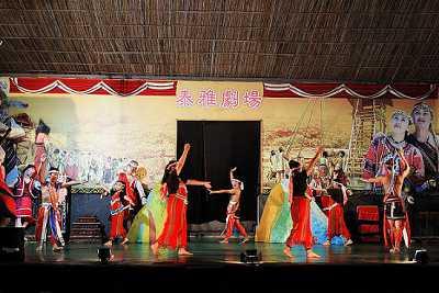 泰雅原住民舞蹈